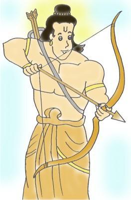 Lord Shri Rama Armed image