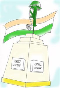 Amar Jawan Jyoti image