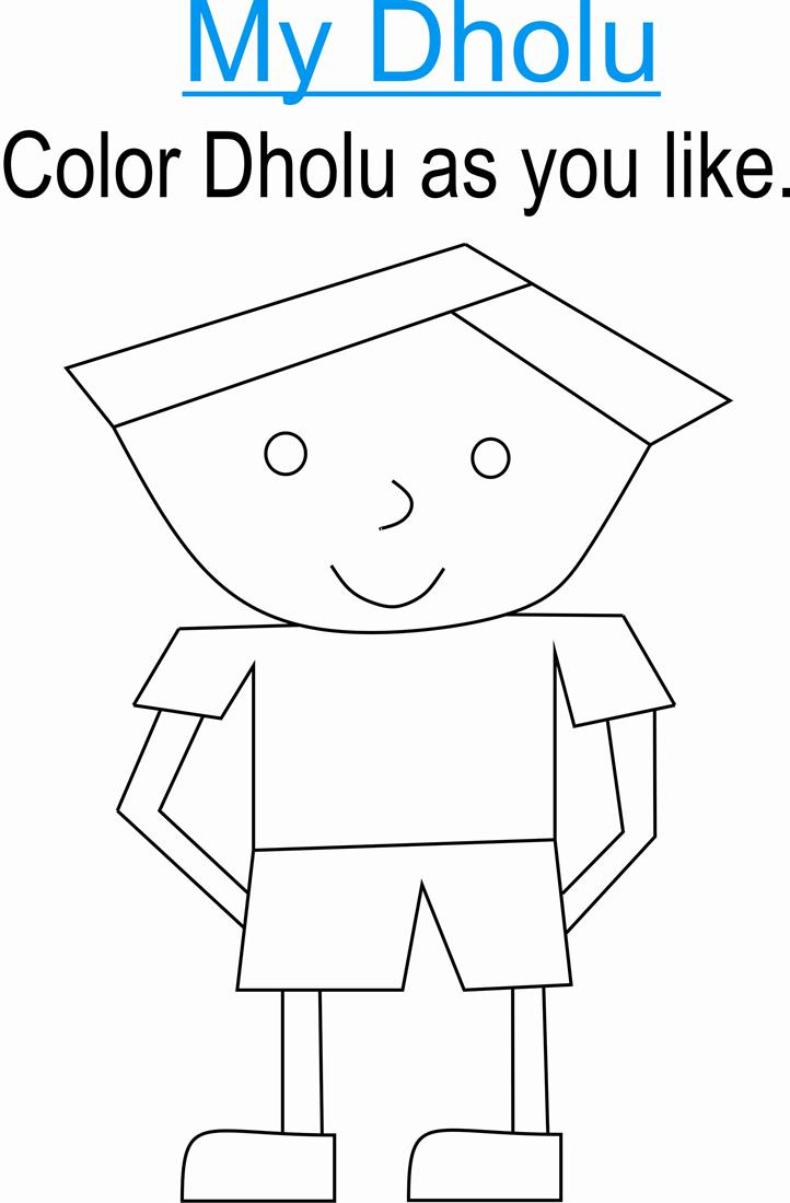 Dholu Character Of Chotta Bheem Coloring Page
