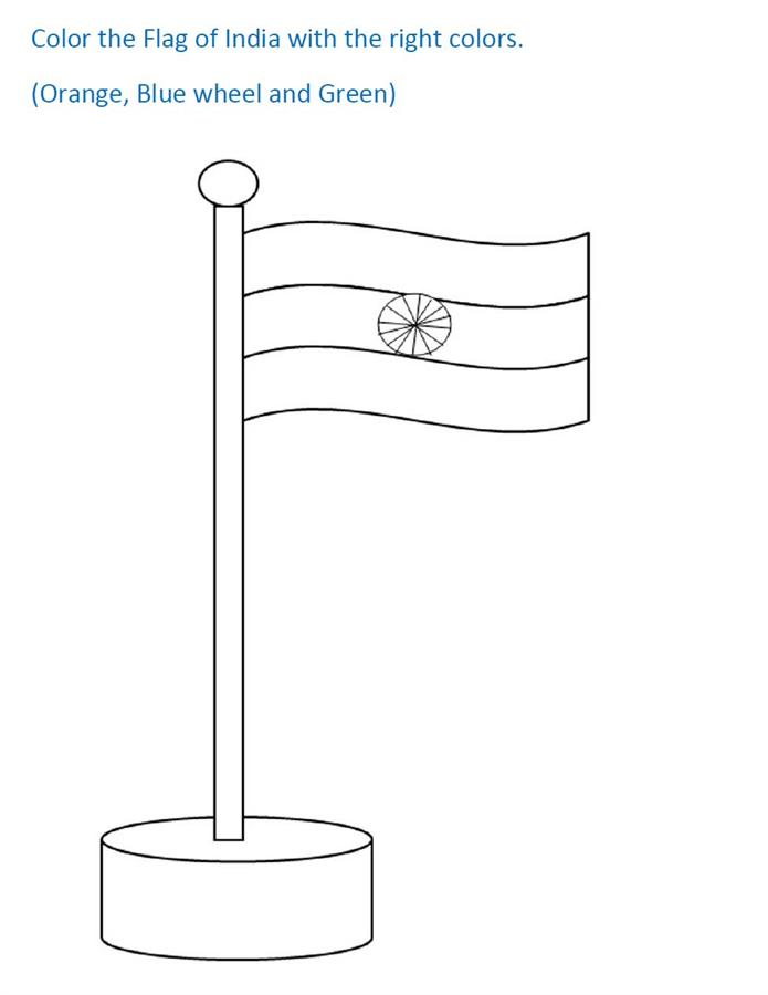 Download National Flag Of India Printable Coloring