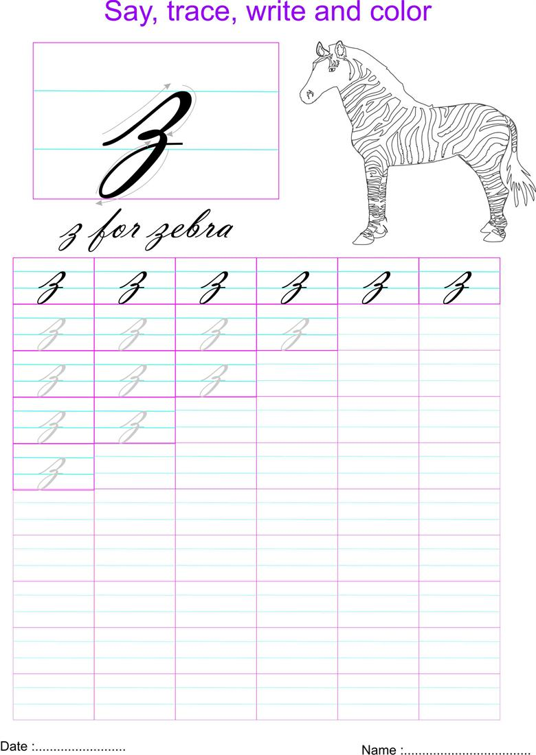 Cursive small letter \'z\' worksheet
