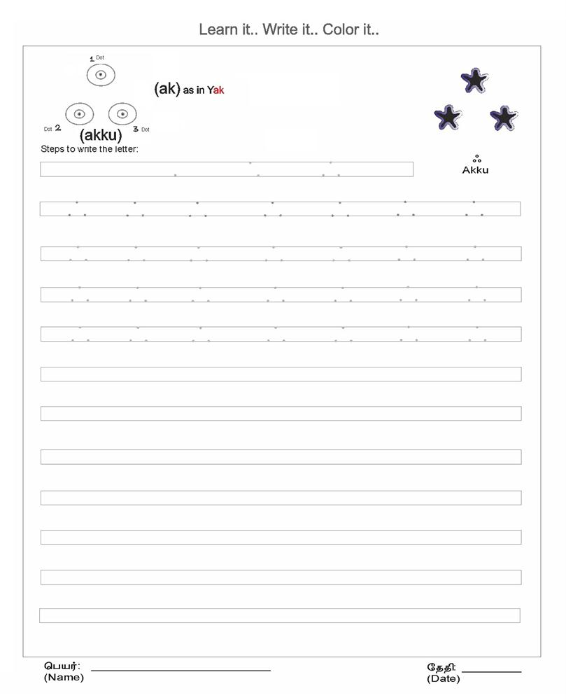 handwriting practice paper pdf These cursive practice sheets are perfect for teaching kids to form cursive letters, extra practice for kids who have messy handwriting, handwriting learning centers, practicing difficult letters, like cursive f or cursive z.