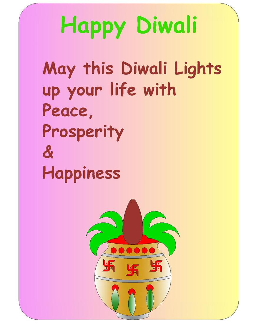 Kalash design diwali greeting card m4hsunfo