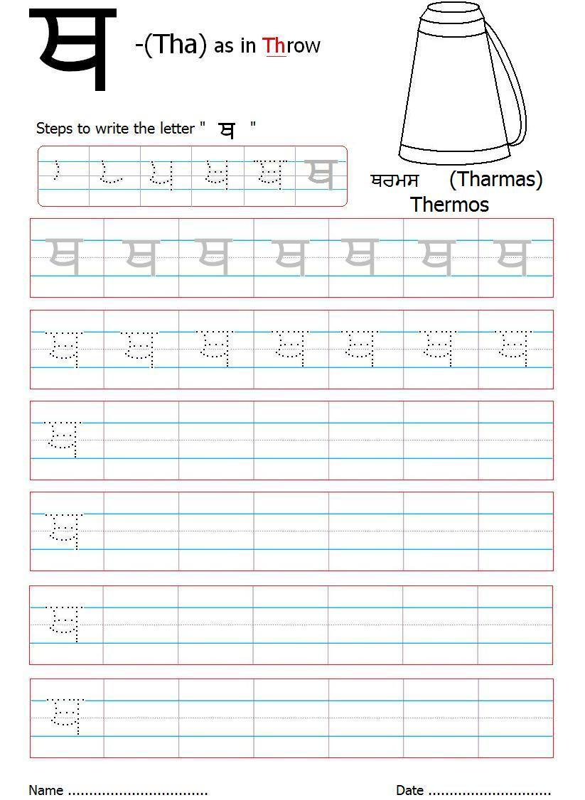 ... alphabets writing worksheets for everyone open pdf file and print