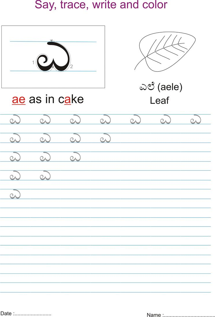 ... resources kannada alphabet practice worksheets open pdf file and print