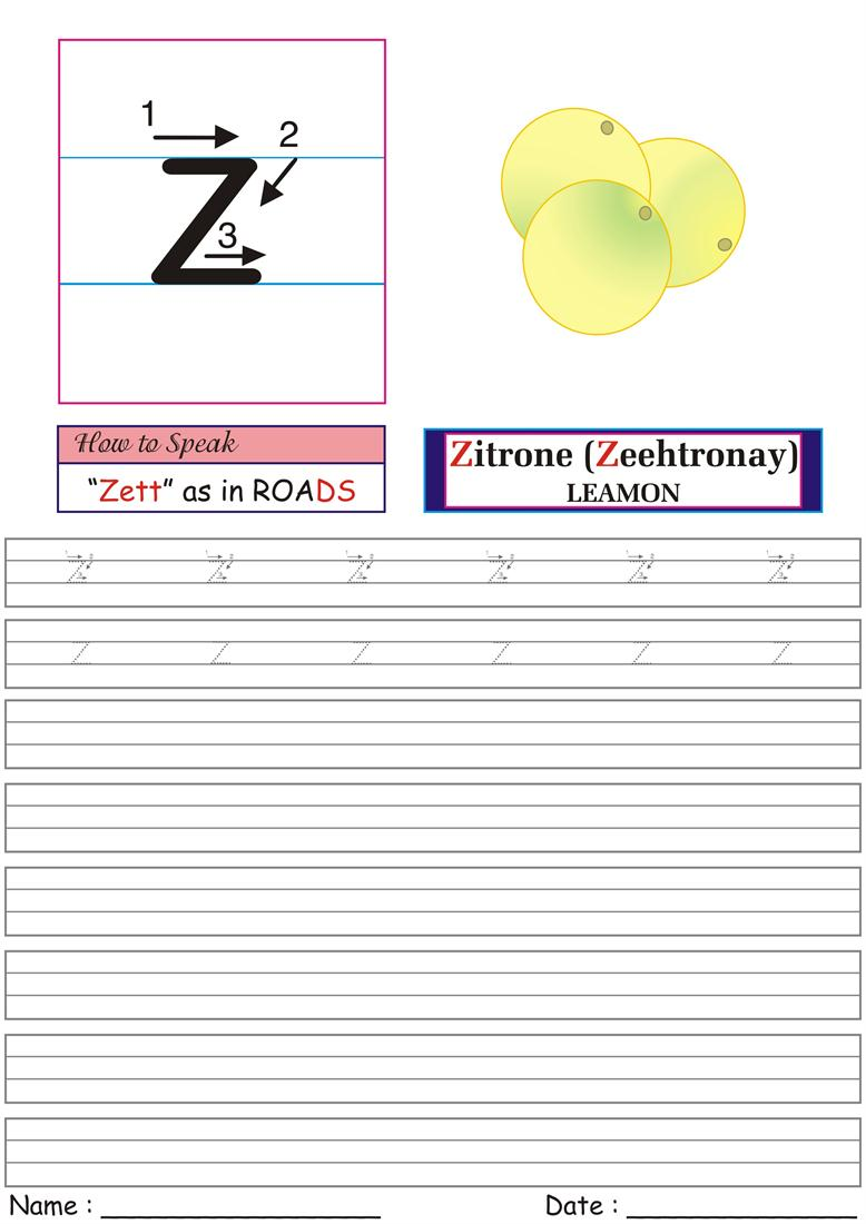 ... next resources german small letters worksheets open pdf file and print