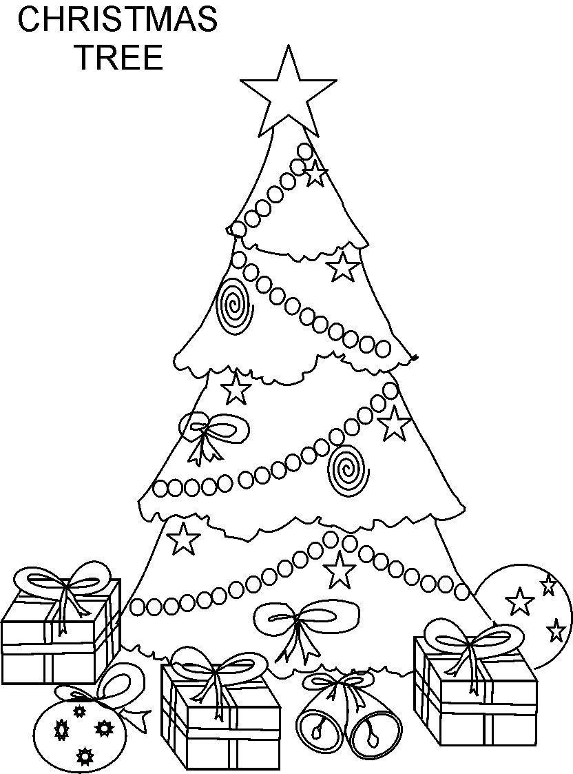 Елка новогодняя с подарками рисунок 1