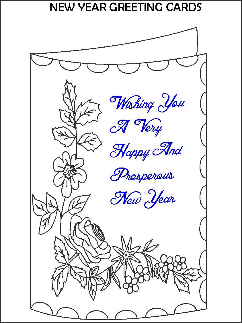 Wishing through greeting cards coloring printable