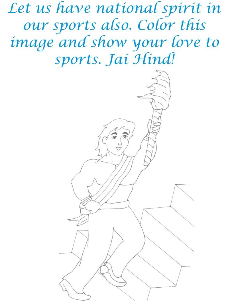 Sports Spirit Coloring page for kids