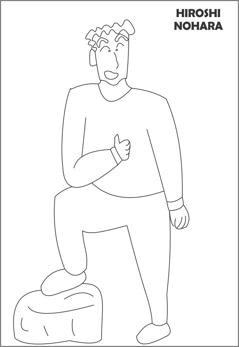 Shin chan 39 s father coloring page for kids for Shin chan coloring pages
