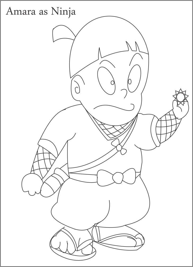 Amara As Ninja Coloring Page For Kids