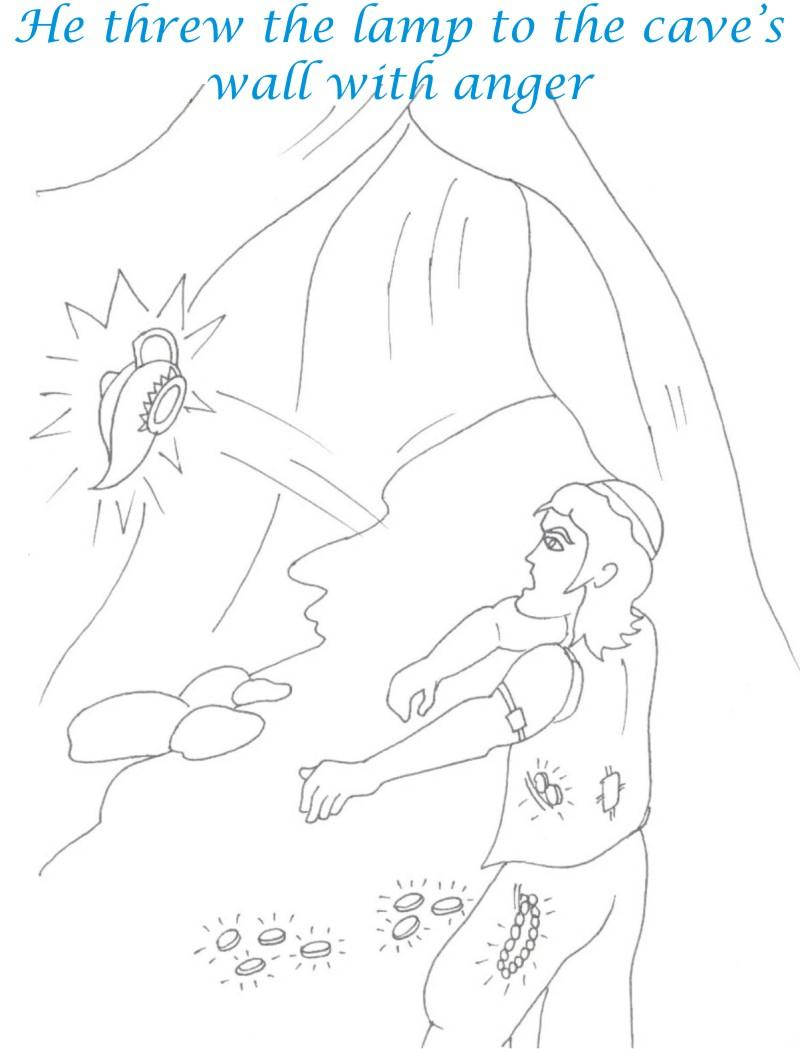 Alladin tales printable coloring page for kids 18