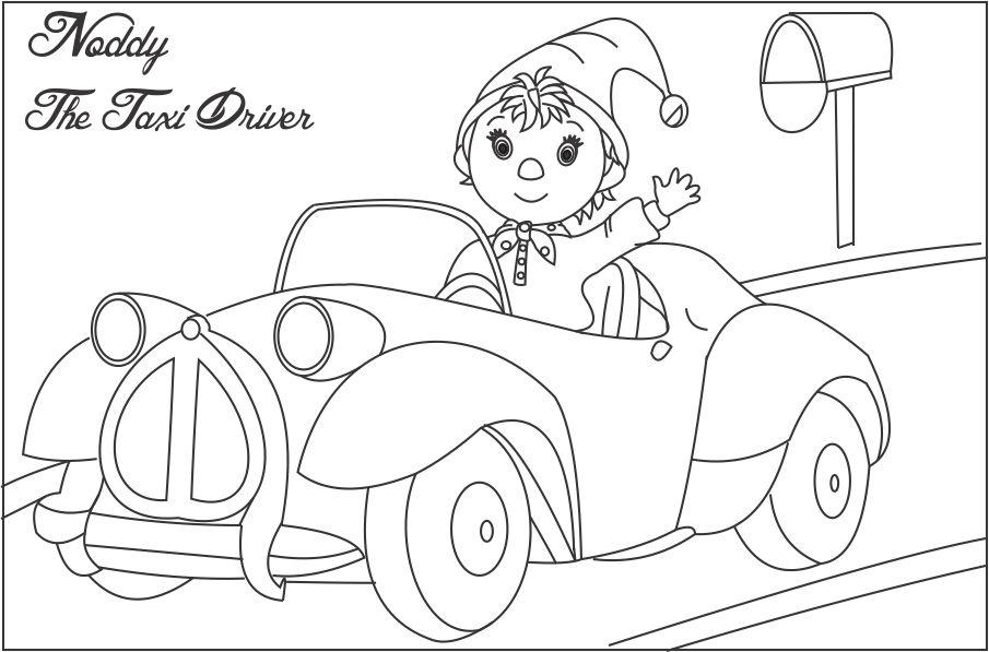 Multiple Car Coloring Pages : Noddy with his car printable coloring page for kids