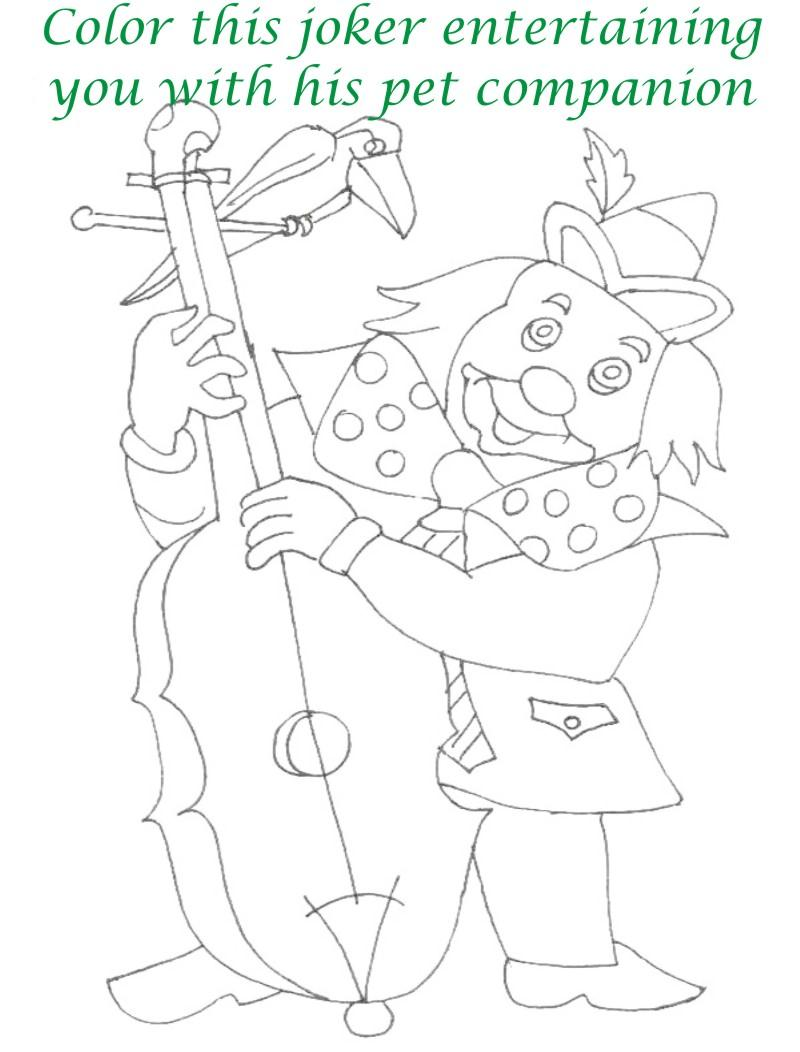 Circus printable coloring page for kids 6