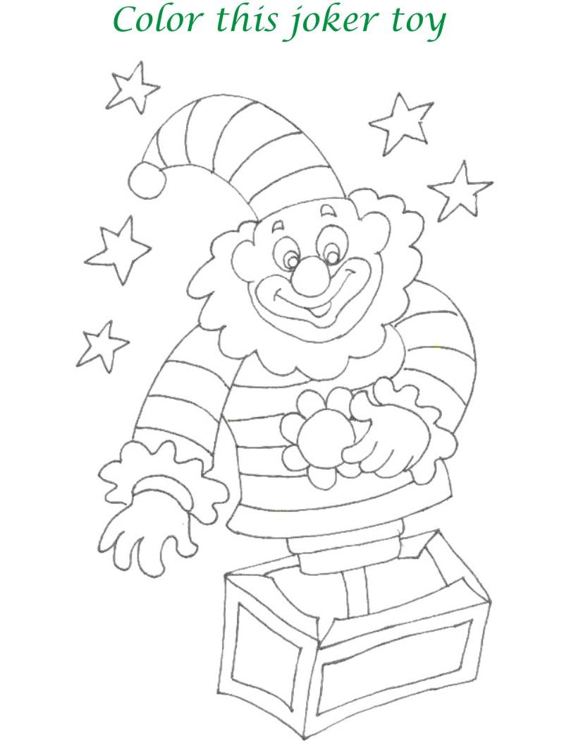 Circus printable coloring page for kids 7