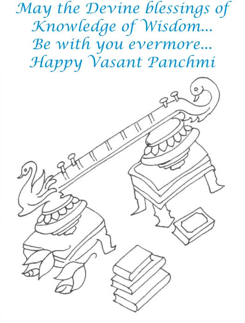 Vansant Panchmi card2 coloring page for kids