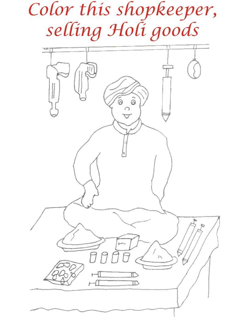 Holi coloring printable page for kids 26: Holi coloring ...