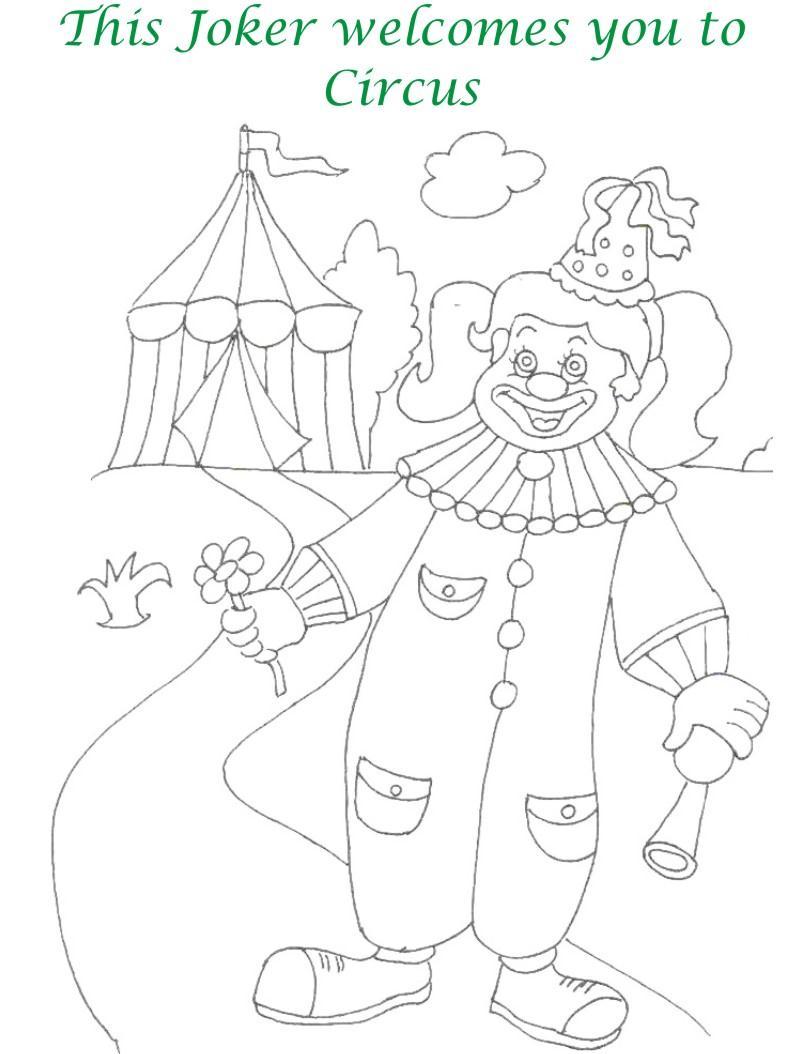Circus printable coloring page