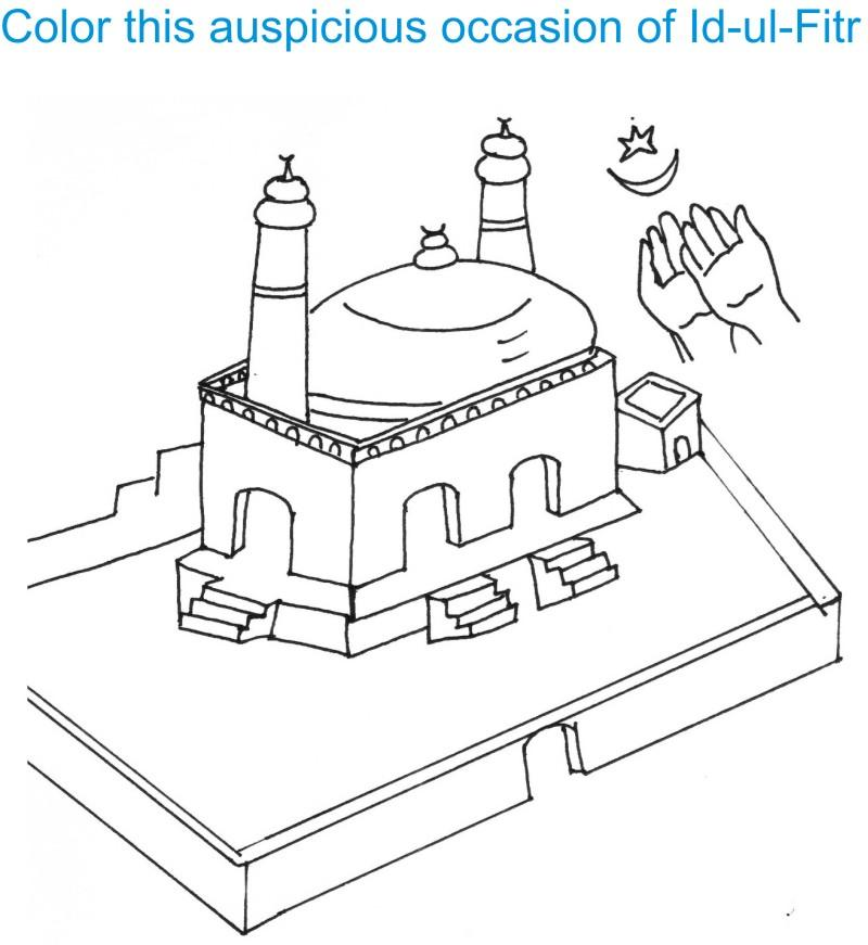 Eid Ul Fitr Coloring Printable Pages For Kids 1