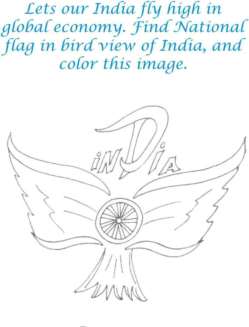 Bird View of India coloring page for kids