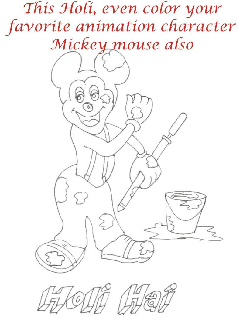 Holi coloring printable page for kids 25 Holi Pictures For Colouring
