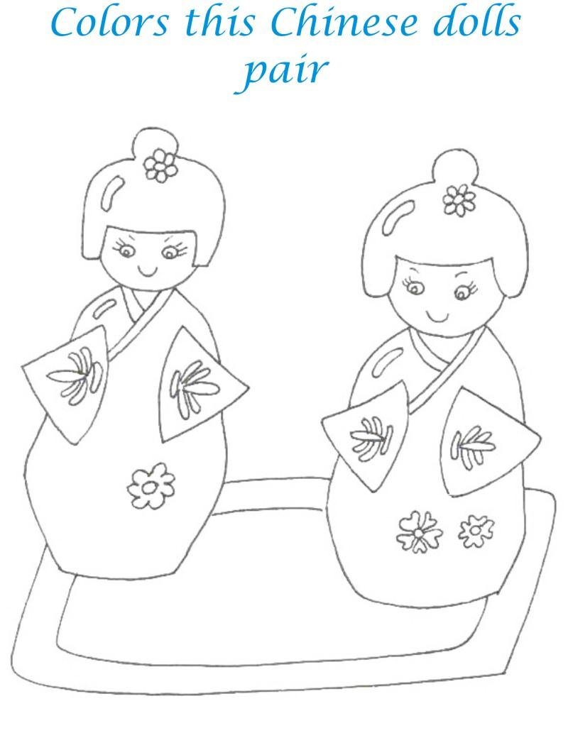 Dolls coloring printable page for kids 10