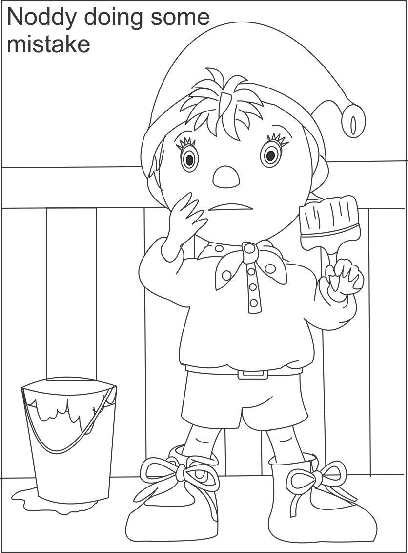 kids pages coloring printable - photo#32