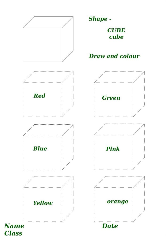 Cube Kindergarten Worksheet. Cube. Best Free Printable Worksheets