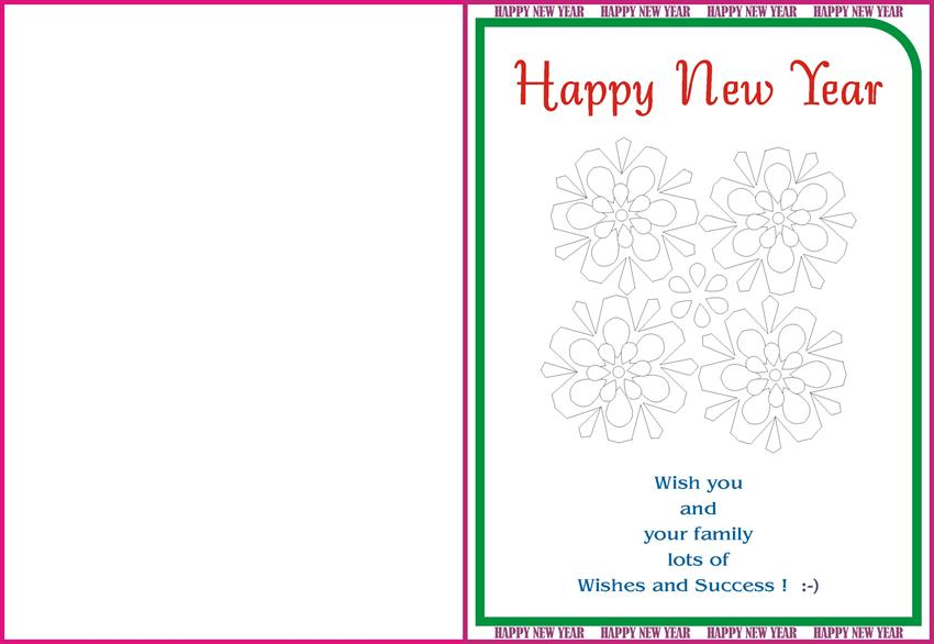 Happy New Year Poem For Kids