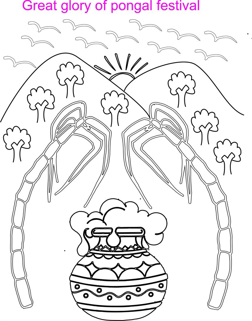 Pongal scenery coloring printable