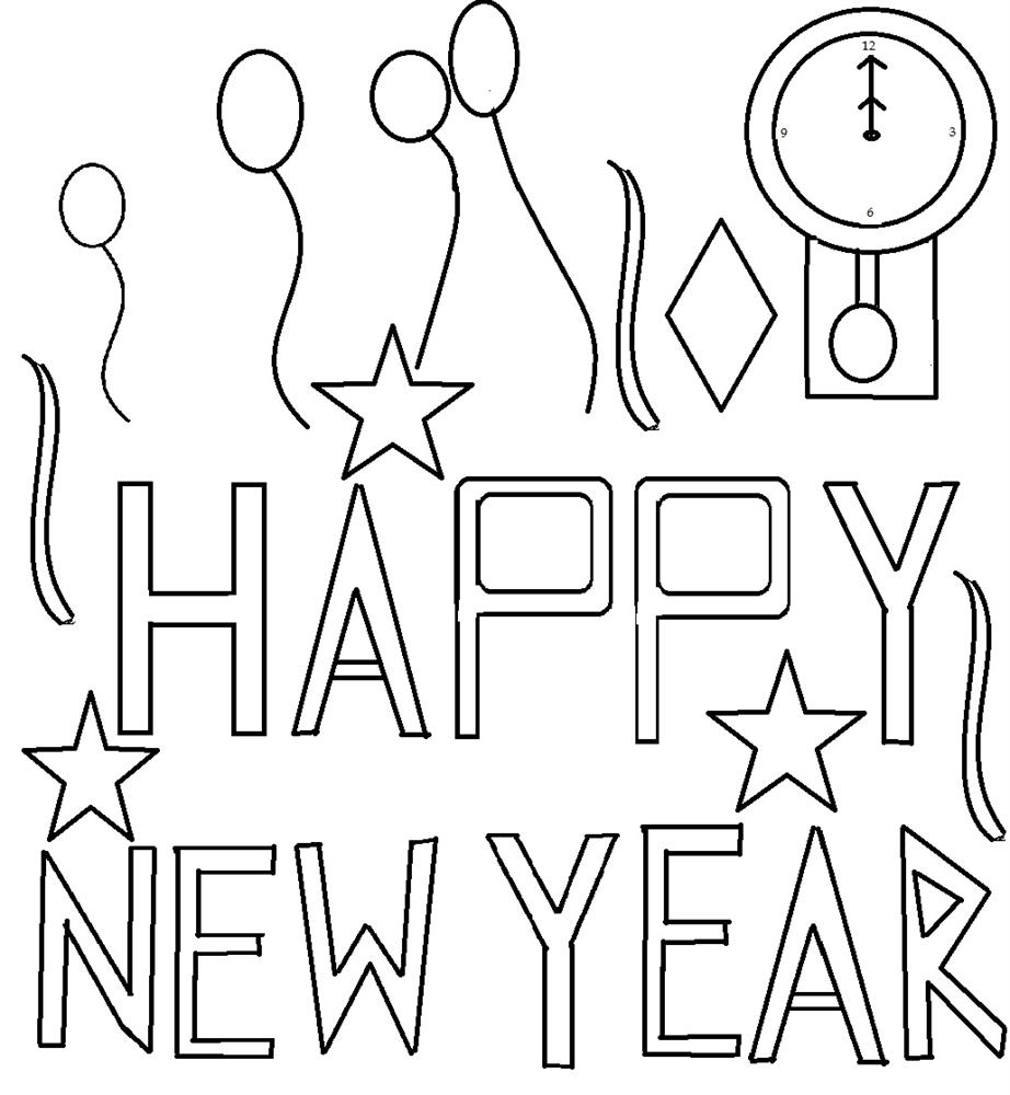 Happy New year coloring printable page for kids