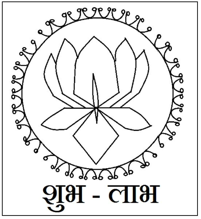 Diwali Rangoli Coloring Pages Download | Mandala coloring, Mandala ... | 910x834