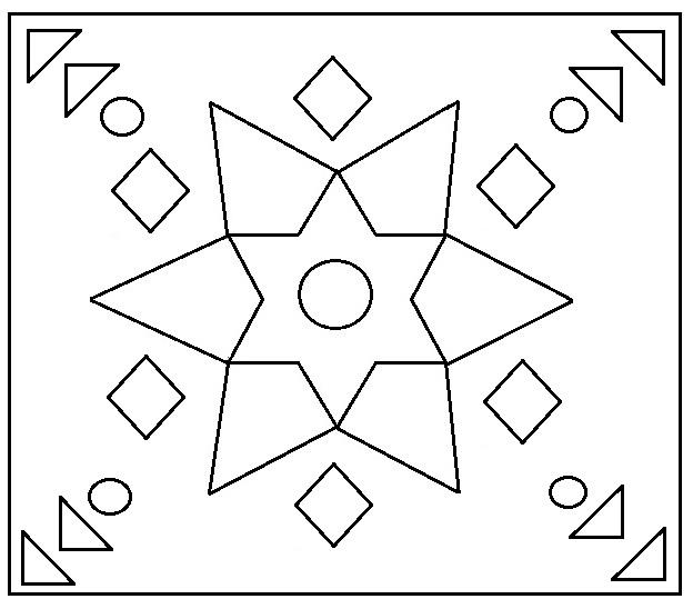 Rangoli Coloring Printable Page 17 For Kids