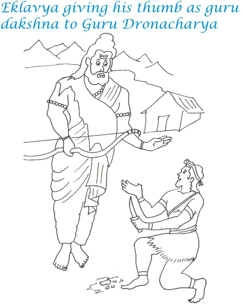Teachers day printable coloring page for kids 4