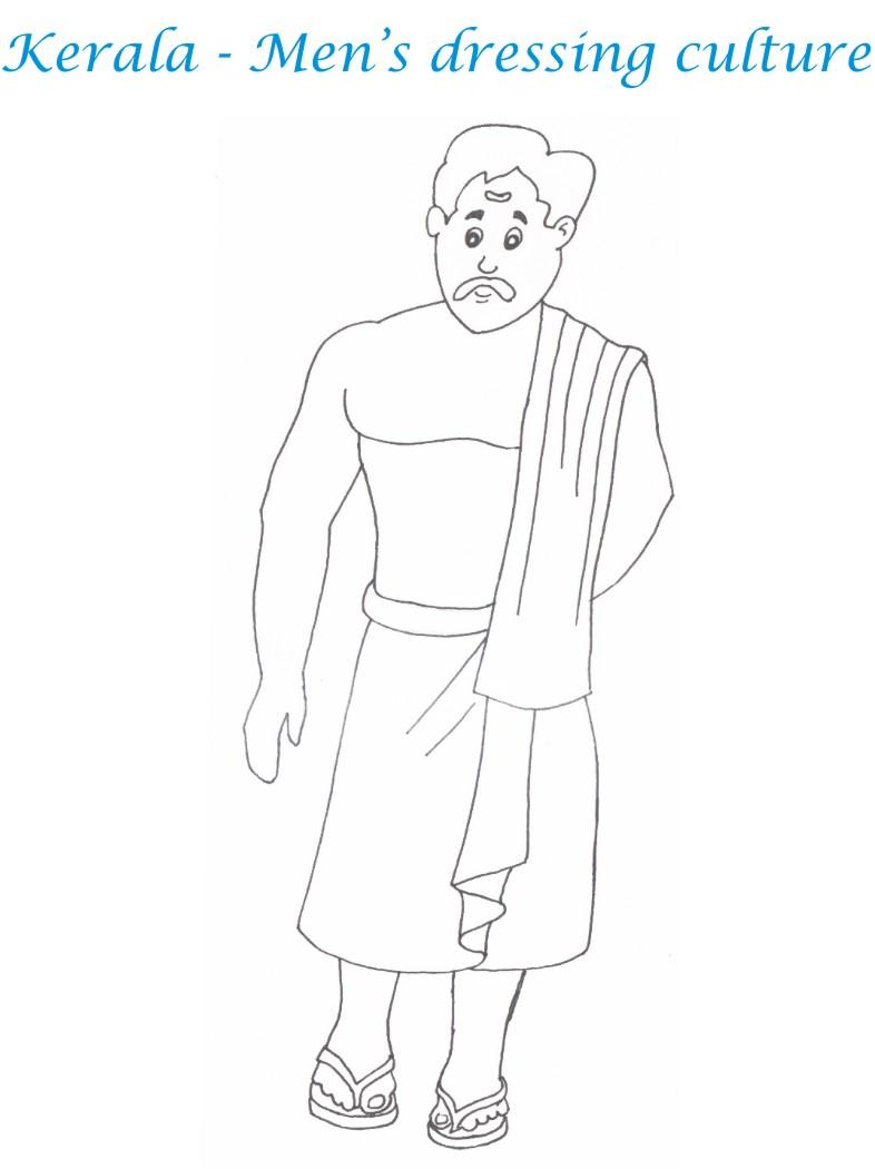 Kerala menswear printable coloring page for kids