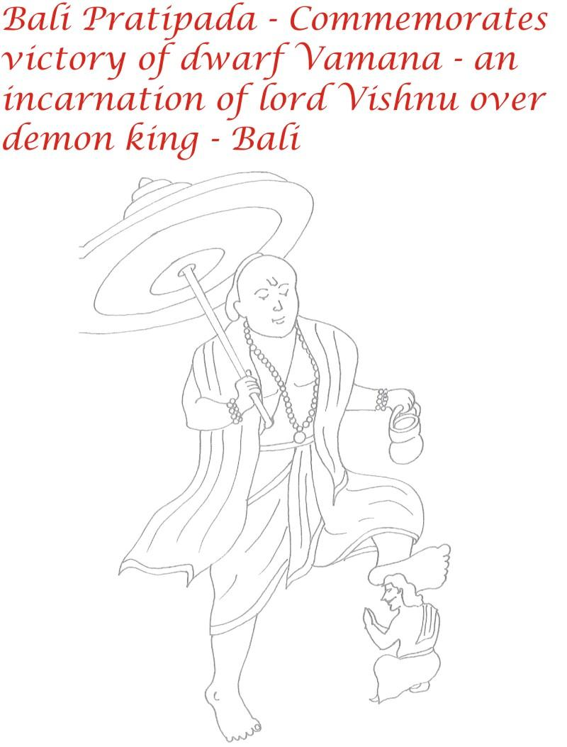 Vaman Avtar printable coloring page for kids