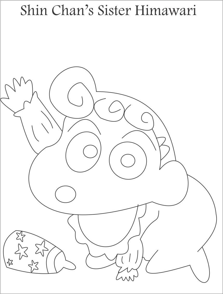Shin chans sister coloring page for kids