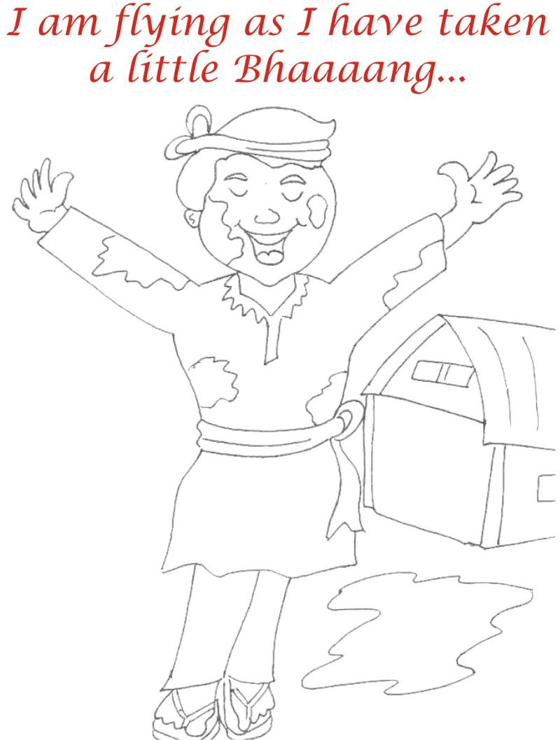 Holi coloring printable page for kids 21