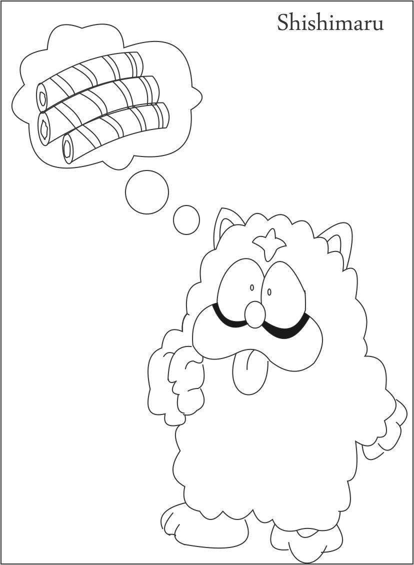 shishimaru coloring page for kids shishimaru coloring page for kids