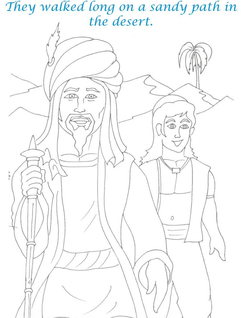 Alladin tales printable coloring page for kids 6