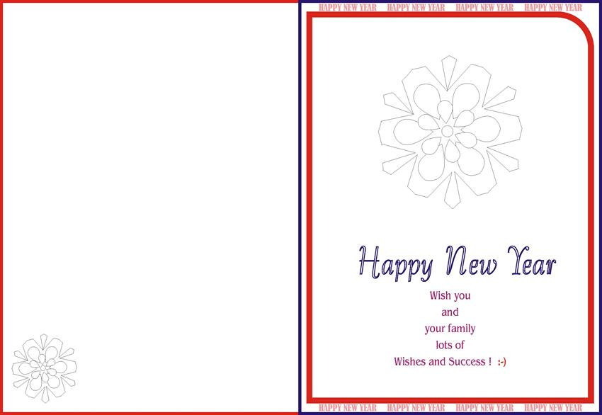 New Year Greetings card for kids - 14