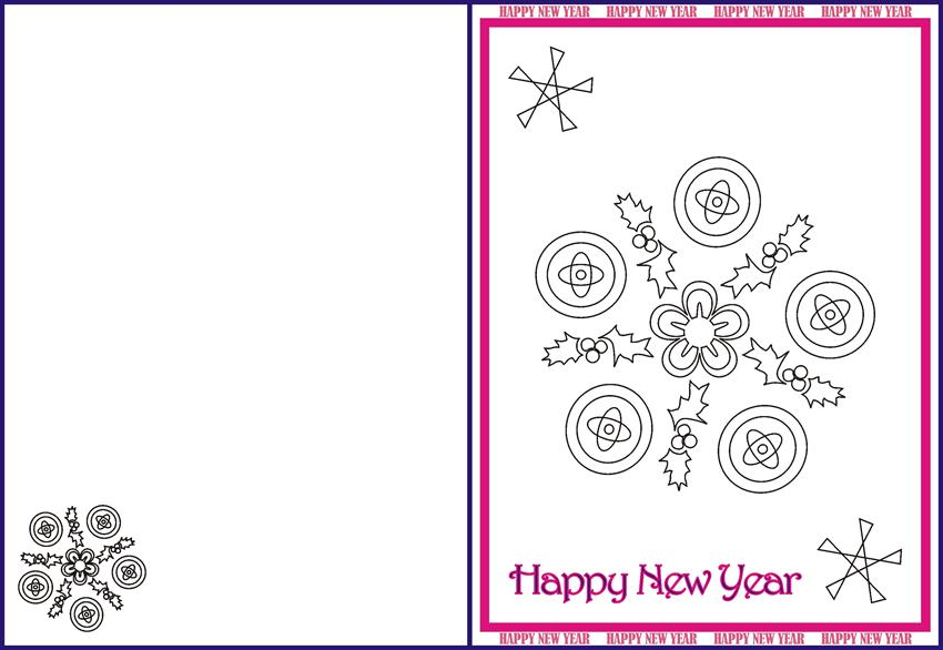 New Year Greetings card for kids - 2