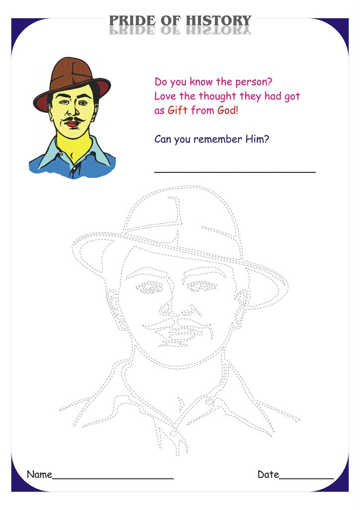 The Prides of our Country- Bhagat Singh